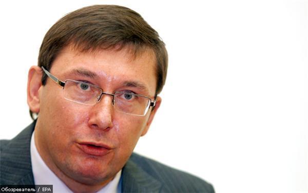 НУ-НС нашла второй выход для Луценко