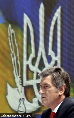 "Ющенко и ""Наша Украина"" засели в ""Киевпроекте"""