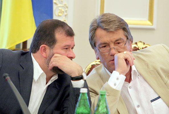 Балога и Ющенко помирились?
