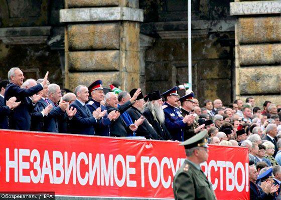 ООН признала Абхазию?