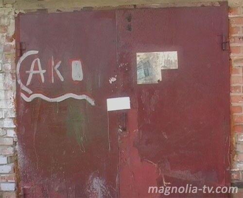 В Киевской области ликвидировали подпольный спиртзавод