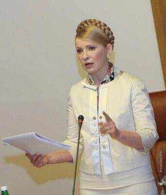 Тимошенко осчастливила: идет в президенты
