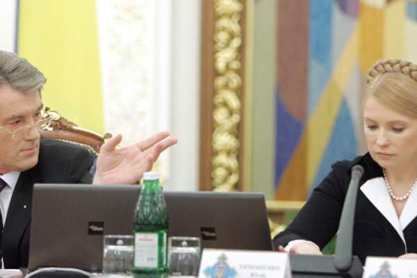 У Ющенко обвинили Тимошенко в экономической цензуре