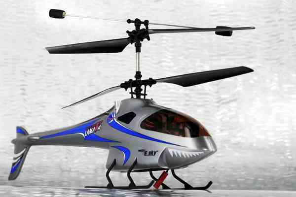 Бразильським зекам не допоміг іграшковий вертоліт
