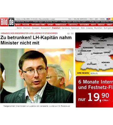 """Bild"" отказался извиняться перед Луценко"