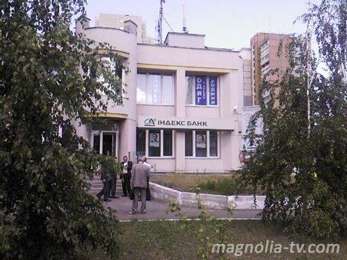 В Киеве произошло вооруженное ограбление банка (ФОТО)
