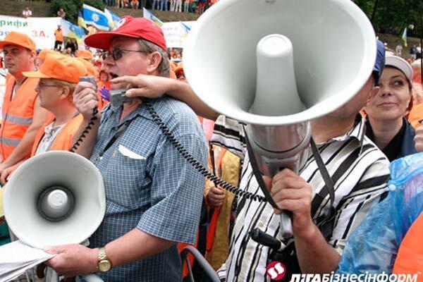 Профсоюзы готовят массовую акцию протеста
