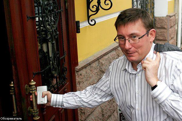 Регионалы требуют извинений от немецких властей за Луценко