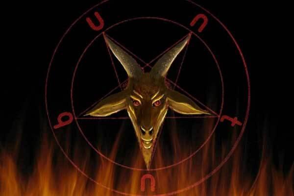 Иранская полиция арестовала сотню сатанистов