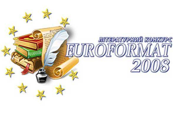 Подведены итоги конкурса рассказов «Евроформат-2008»