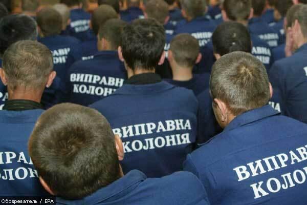На Луганщине чиновники наживались на инвалидах