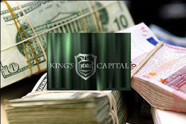 Аферист из King's Capital сдался с повинной