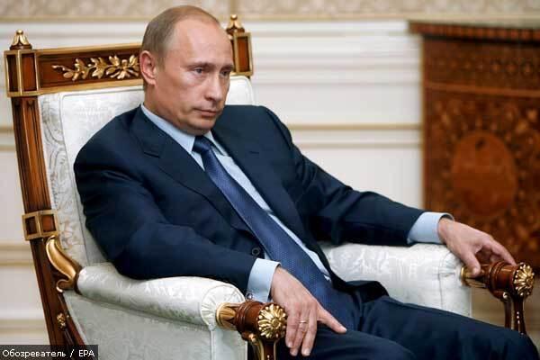 Путіна порівняли з Гітлером