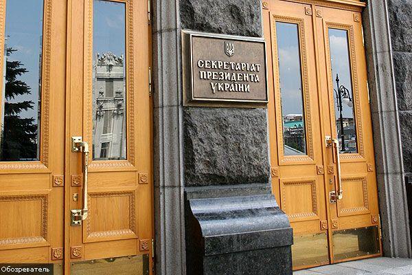 Ющенко не имеет морального права не идти в президенты