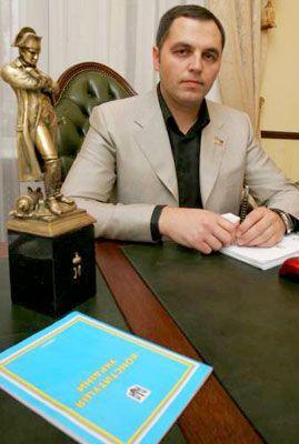 Кивалов и Портнов попали в Высший совет юстиции