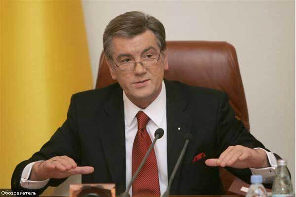 Ющенко приостановил заместителя главы ФГИ