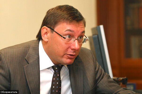 БЮТ требует объяснений от Луценко за пьянку во Франкфурте