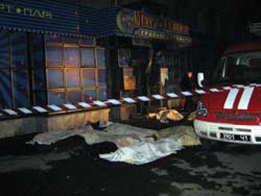 МЧС твердит о 9 жертвах в Днепропетровске