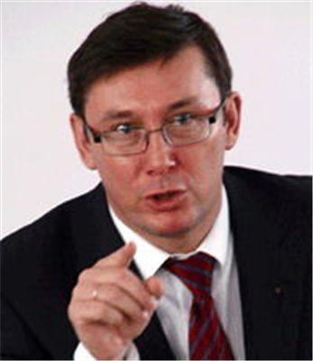 МИД обратился с нотой в посольство ФРГ в связи с Луценко