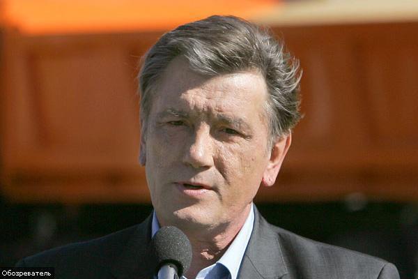 В сегодняшних планах Ющенко - рытье могил