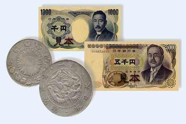 Японец посеял на улицах города $70 тысяч