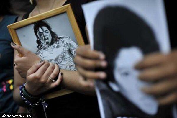 Семья Майкла Джексона обратилась к поклонникам