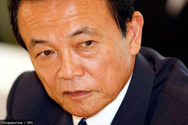 Прем'єр Японії оголосив про розпуск парламенту