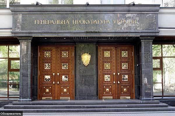 Генпрокуратура напала на след Лозинского