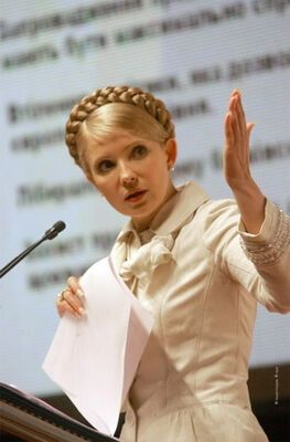 Тимошенко назвала себе месією