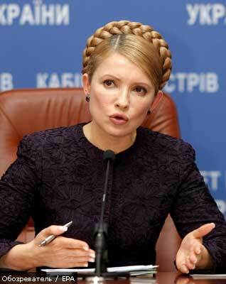 Тимошенко полетіла до корейцям на ланч