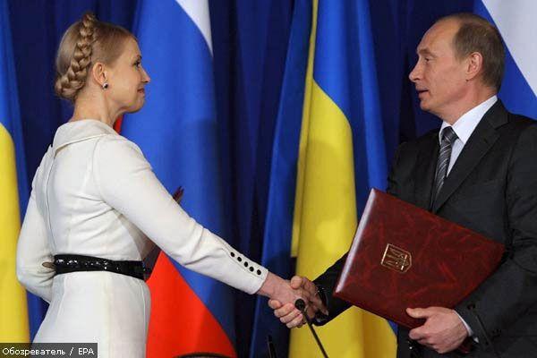 Тимошенко реформами виклянчив кредит у Європи