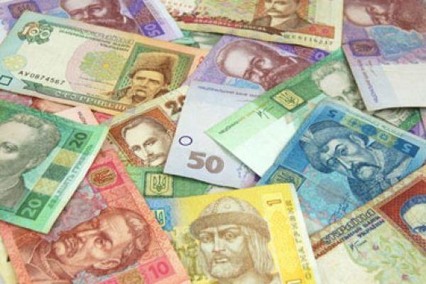 Директор банку випадково втратив півтора мільйона гривень