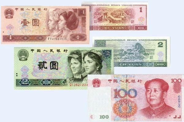 Саміт G8 обговорить створення нової світової валюти