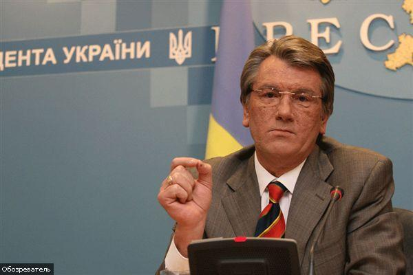 Ющенко рекламує українську ГТС