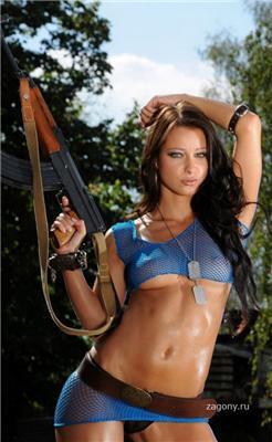 Женская армия. Грудь наголо