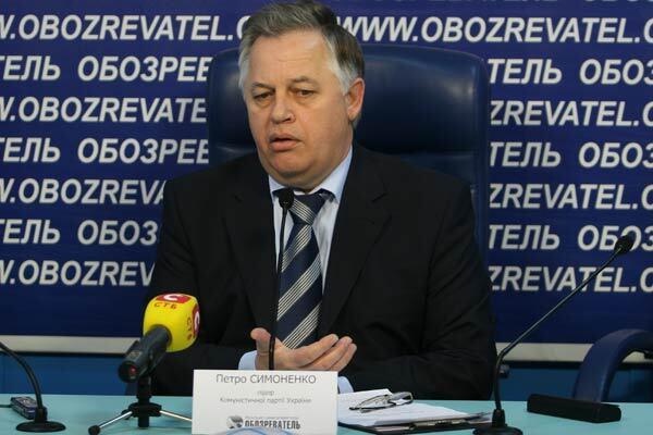 КПУ відправила Симоненко на вибори президента