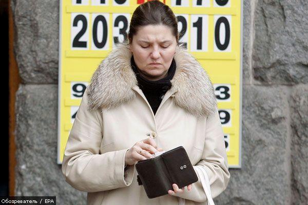 Ющенко вибиває з Тимошенко зарплати
