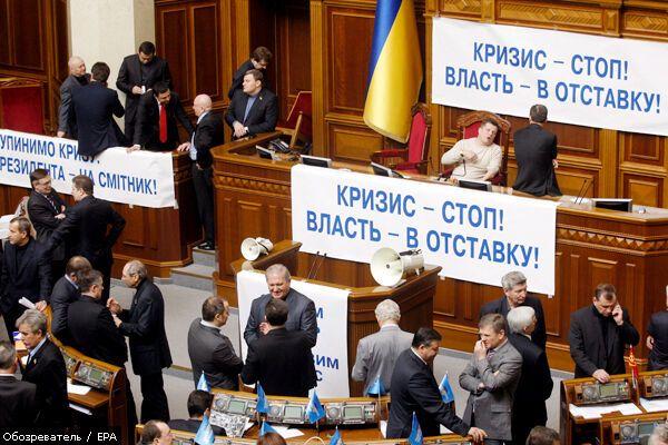 Депутати оцінили себе на трієчку