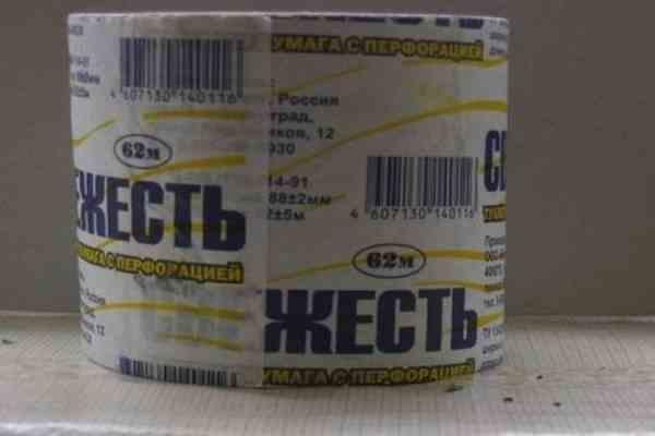 На Кубе заканчиваются стратегические запасы туалетной бумаги