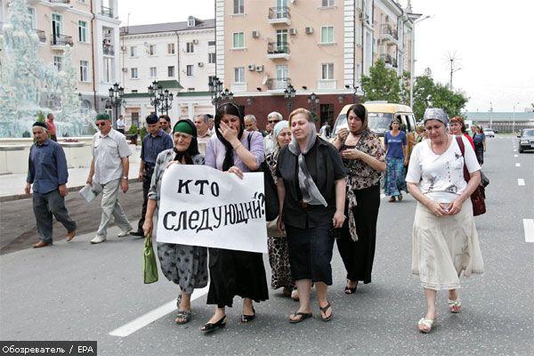В Чечне убиты двое правозащитников