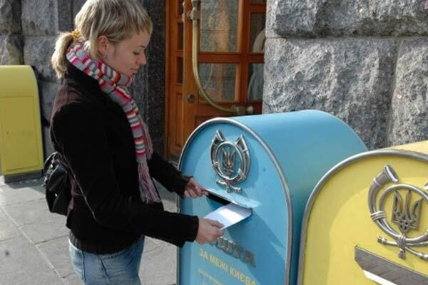 Сотрудница почты прикарманила 430 тыс грн