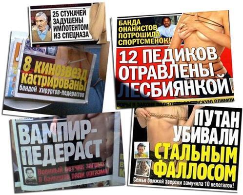 Дайджест интересного. БДСМ, Путин с пивом и наркотики