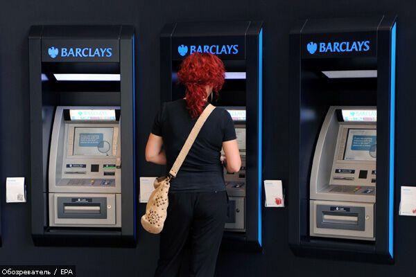 Сотрудники банка пытались присвоить почти миллиард гривен
