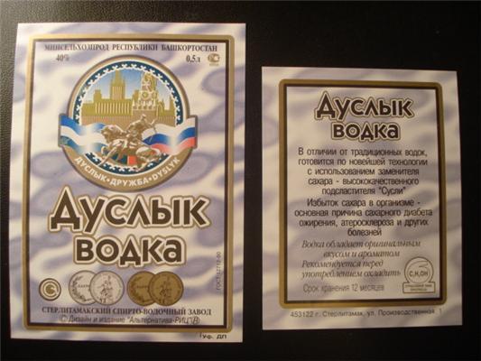 Дайджест интересного. Видео авиакатастрофы, Одесский пароход
