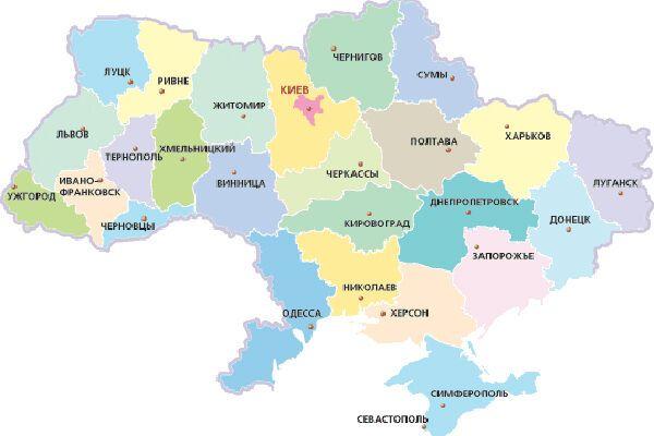 Україна-18: свій шлях