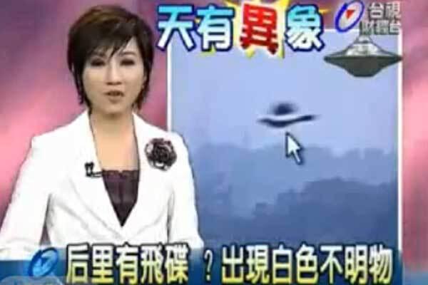 Китай подвергся атаке НЛО. ВИДЕО