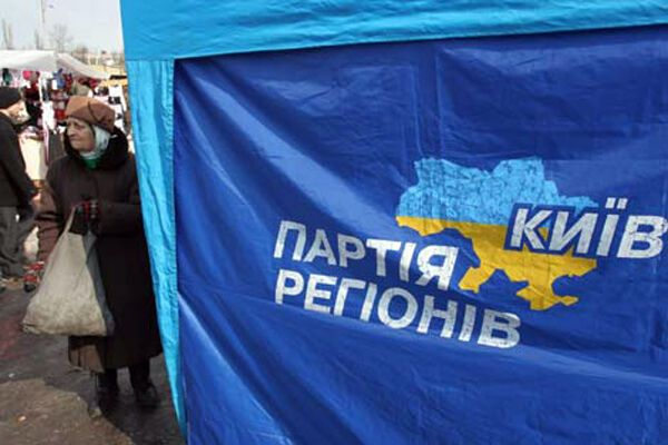 Псевдо-агитаторы от ПР обворовывали пожилых крымчан