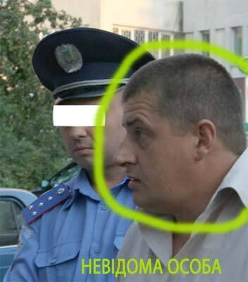 Во время пикета у Укрпромбанка милиция напала на журналистку