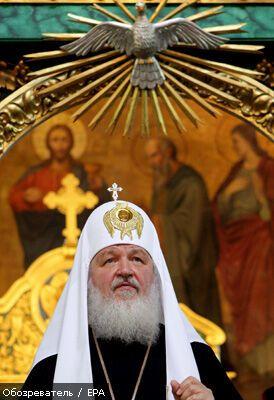 Патриарх Кирилл нашел противоядие от конфликтов