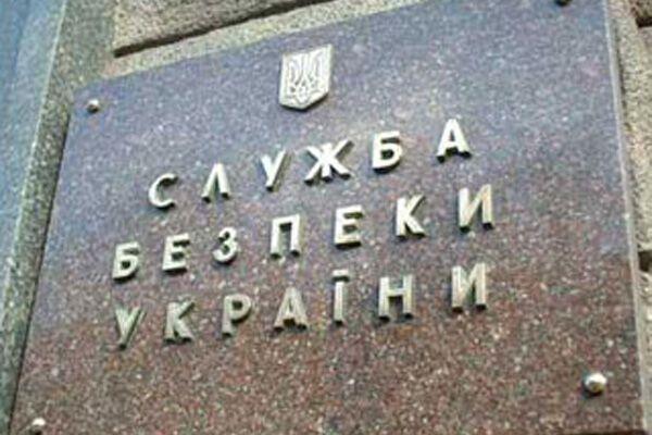 СБУ дважды извинилась перед Медведчуком